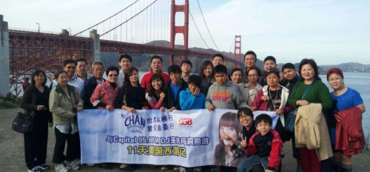 Chan Brothers – 11D Journey to West America – January 2013