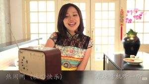 收听快乐 ~ CNY 2015 song featuring Mediacorp Radio DJs
