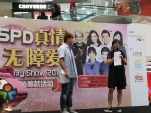 SPD Charity Show 2019 ~ Roadshow at Causeway Point on 10 March 2019