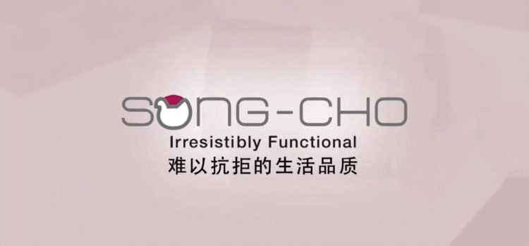 TV Voice Over – Song-Cho