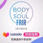 TV Voice Over – Body and Soul Fair