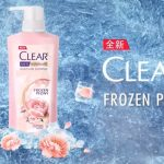 TV Voice Over – Clear Frozen Peony Shampoo