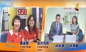 DJ 连线 – 新加坡人乐于助人?
