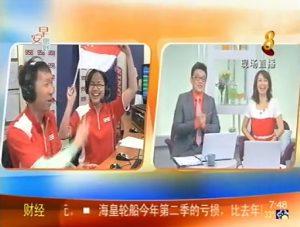 DJ 连线 – 我们是新加坡人