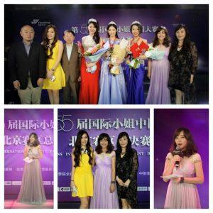 第55届国际小姐 中国大赛 北京赛区总决赛 – July 2015