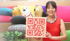Sing CNY song 喜气洋洋 – 《阿狗狗旺旺过好年》