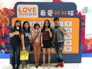 LOVE 972 最爱对对碰现场版 @ Suntec City on 6 Oct 2018