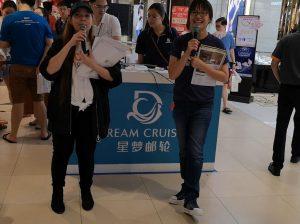 New Shan Travel ~ Dream Cruise Travel Fair on 20 Jan 2019