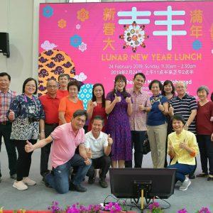 Lunar New Year Lunch organised by Keat Hong CC Senior Citizen's EC on 24 Feb 2019