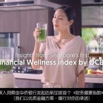 TV Voice OVer – Financial Wellness Index by OCBC