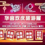 TV Voice Over – Dynasty Travel ~ Travel Fair