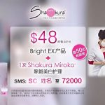 TV Voice Over – Shakura Sun Care & Shakura Bright Ex